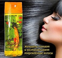 Tiande - Nutritious TianDe shampoo with a ginseng