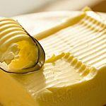 Масло сливочное Экстра