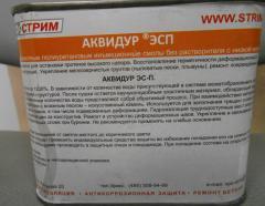 AKVIDUR — injection hydroactive polyurethane