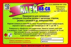 Клей 88-СА