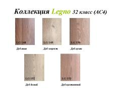 Laminate, MDF (KMM) Korostensky plant, Floor
