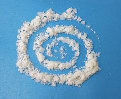 Глицерин моностеарат 40% и 90% от 1 кг