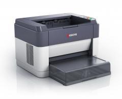 Monochrome Kyocera ECOSYS FS-1040 printer