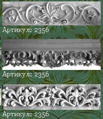 Ornaments from plaster. Rail-posts, carvings,