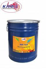 Эмаль МЛ-165, краска молотковая гарячей сушки