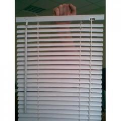 Жалюзі горизонтальні для вікон і дверей.