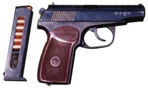PMSh 1 Gun of Makarov Shmayser