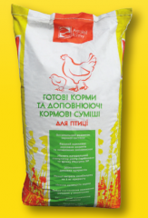 Compound feed for broilers Prestarter Forte