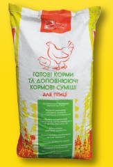 Compound feed for bird the Starter Forte Ukraine
