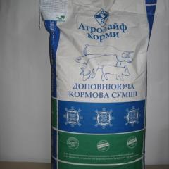 The supplementing fodder mix Starter Forte