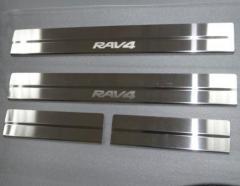 Накладки порогів Toyota Rav4 з 2013 р.- NATA-NIKO