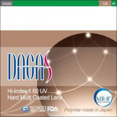Очковая линза, линза для очков DAGAS 1.6 HMC