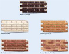 Front panels of Brick PVC