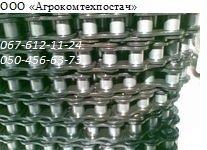 Chain 2 PR 25,4