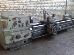 Machine turning and screw-cutting model 1M63 (DIP