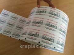 Ламінований папір