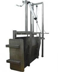 Equipment for slaughterhouses, Box of