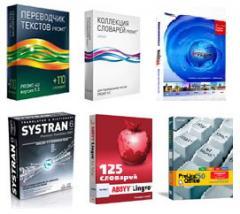 Программы для перевода, лицензия: PROMT,