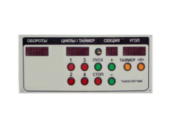 Takhoschetchik OS.18.05.C Controller of control of