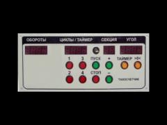 Liczniki i tachometry do paneli