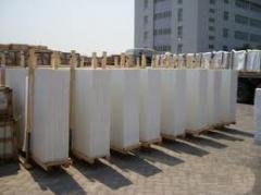 Granite slabs from the producer, we sell slabs