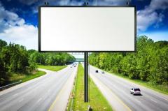 Рекламные щиты Рекламные щиты (тип – тумба)