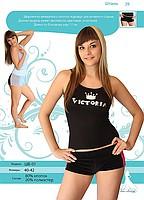 Shorts daily (Shorts ShV-01 velor)