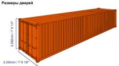 Standard forty-foot container. The forty-foot