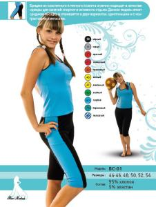 Trousers female (Bridges streych BS-01)