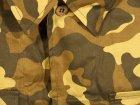 Камуфляж Армия 1 (военно-полевой летний)