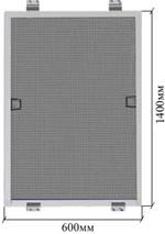 Mosquito grids for metalplastic windows