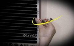 Infrared film heat-insulated floor of EXA, 1000 mm