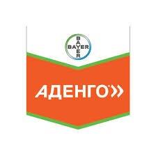 Adengo's herbicide of 46,5% of KS