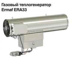 The gas Ermaf ERA33 heatgenerator, for systems of heating