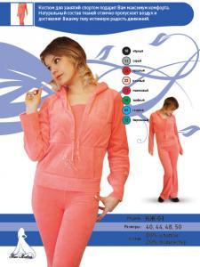 Suits house female (Suit KZh-01 velor)