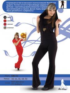 Women's sports suit (Suit KZh-02 viscose)