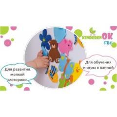 Набор фигурок для купания Fixi, TM Kinderenok