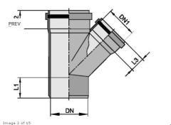 Тройник внутренний канализационный