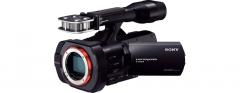 Полнокадровая камера Handycam VG900 со сменной