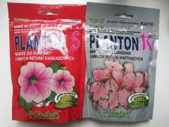 Удобрение для петуний , сурфиний и пеларгоний .