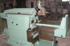 The machine the cross and planing machine 7D36,
