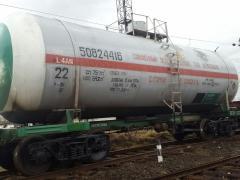 Железнодорожные цистерны для сжиженного газа. Модель 15-1519