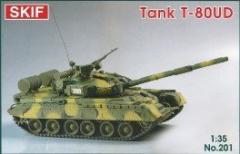 Советский средний танк Т-80 УД