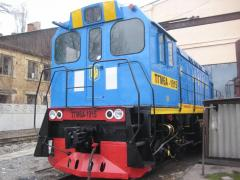 TGM-6A locomotive