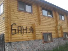 Бани из евробруса на заказ Украина
