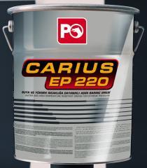 Petol Ofisi CARIUS EP 220 multi-purpose grease (16