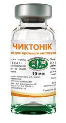 Витаминные комплексы для животных - Чиктоник 10 мл