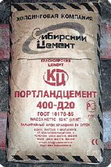 Цемент ПЦ 400, ШПЦ-400 Д-60, ПЦ 500, ПЦ 500 Д 0