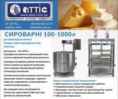 Пресс для сыра ПС-6РС (на 6 полок)