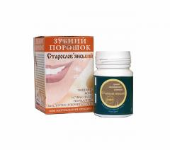 Tooth application powder